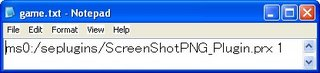 gametxt.jpg