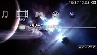 screenshot_91027175249_230.jpg